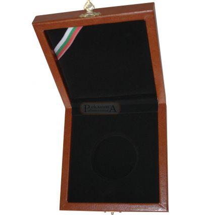 Кутия 5