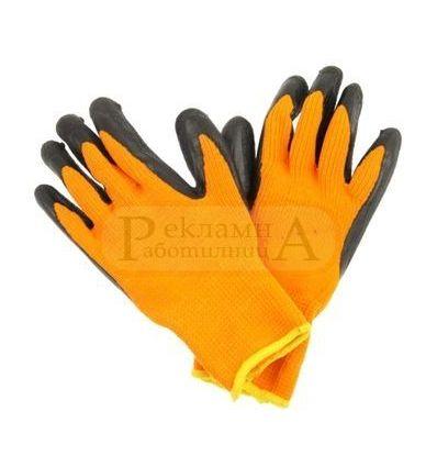 Термо ръкавици
