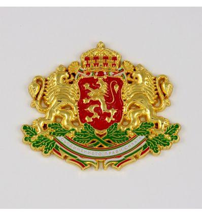 Герб на Република България, златист, оцветен