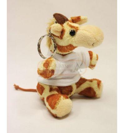 Жираф - ключодържател