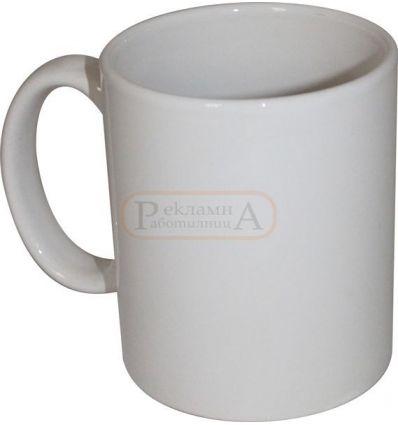 Сублимационна чаша, бяла