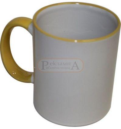 Сублимационна чаша, с цветен жълт ръб и дръжка