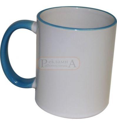 Сублимационна чаша, с цветен син ръб и дръжка