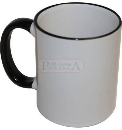 Сублимационна чаша, с цветен черен ръб и дръжка