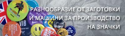 banner-badges-kraken.jpg
